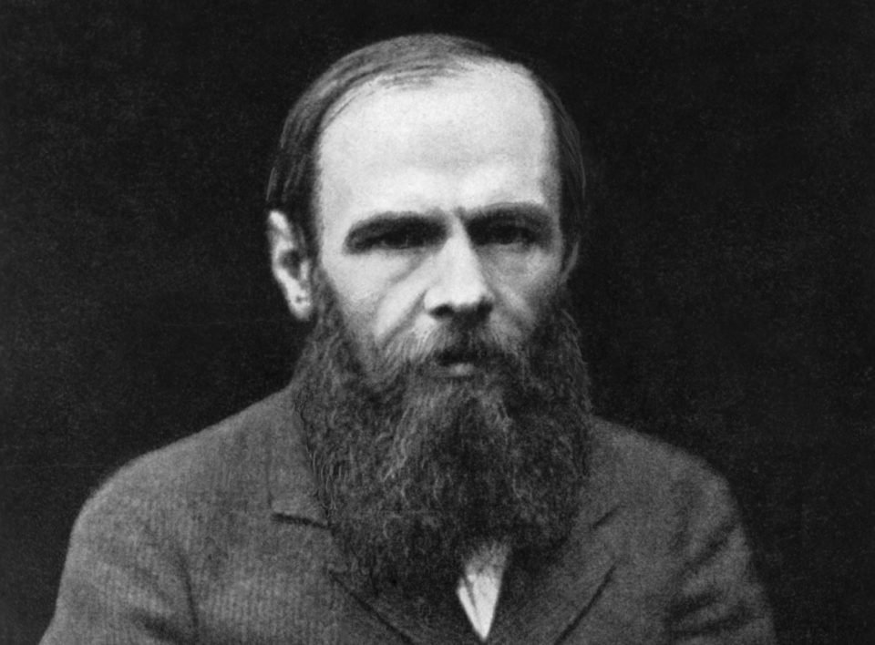 ca. 19th century --- Portrait of Russian novelist Feodor Dostoyevsky (1821-1881). Undated photograph. --- Image by © Bettmann/CORBIS