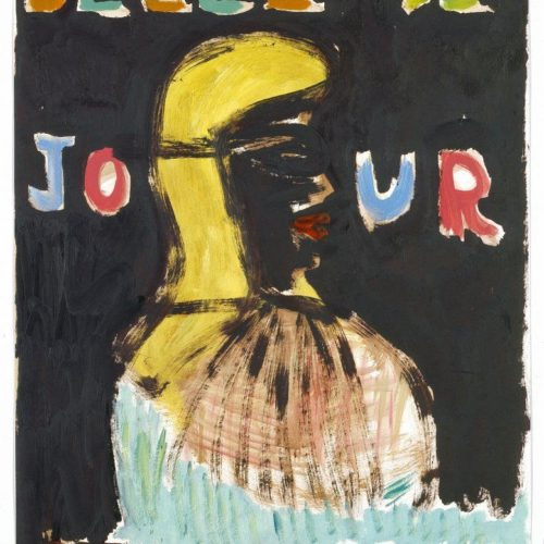 BELLE DE JOUR - Spanish Poster by Peter Doig